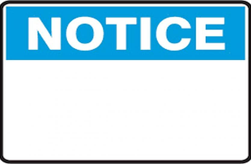 surat news- नए यातायात के नियमों के खिलाफ कलक्टर को ज्ञापन