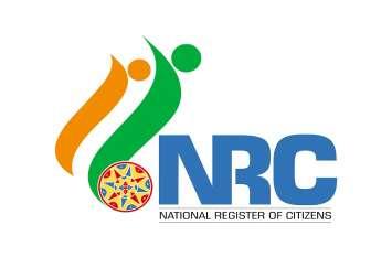 NRC: नाम नहीं तो 10 से मिलेंगे नोटिस, न्यायाधिकरण में करनी होगी अपील