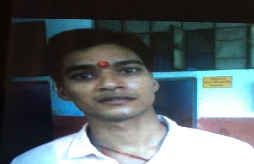 rewarded criminal Jhunna Pandit