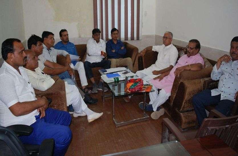 भाजपा पदाधिकारियों ने की संगठन के चुनावी की रूपरेखा तय