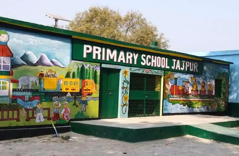 TeachersDay: इस शिक्षक ने बदल दी सरकारी स्कूल की तस्वीर, दो साल में बढ़ गई छात्र—छात्राओं की संख्या