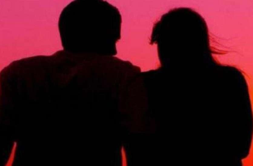 यूपी: प्रेमी जोड़े ने चुपचाप कर ली शादी, फिर पहुंचे पुलिस के पास लगाई ये गुहार