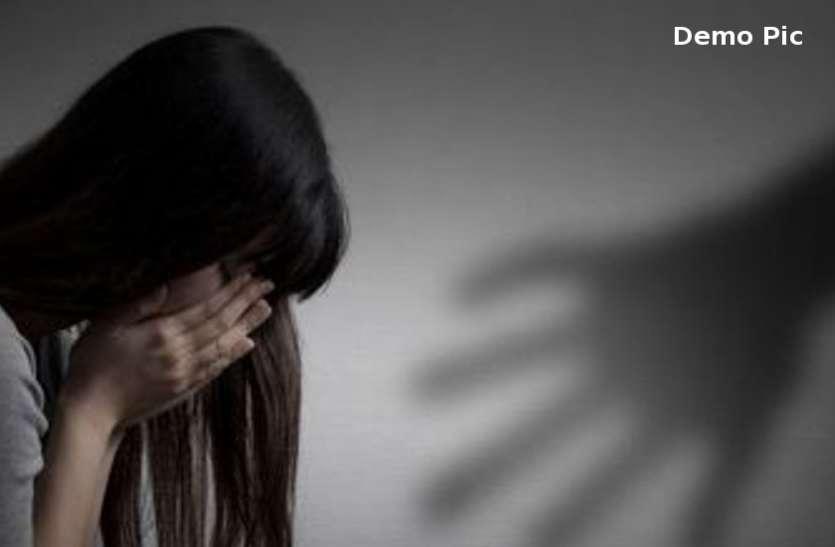 स्कूल से घर लौट रही 9वीं कक्षा की छात्रा से बलात्कार कर आरोपी फरार, पुलिस ने तीन जनों के खिलाफ दर्ज किया मामला