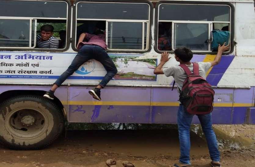 उदयपुर जिले के इस आदिवासी एरिया में गए तो लौटना मुश्किल