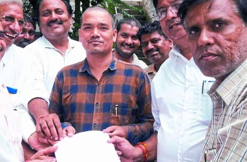 विभिन्न संगठन के कार्यकर्ताओं ने समस्याओं के निराकरण की उठाई मांग
