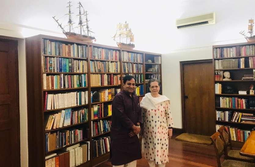 कांग्रेस छोड़ चुके शकील अहमद ने सोनिया गांधी से की मुलाकात, अटकलें तेज