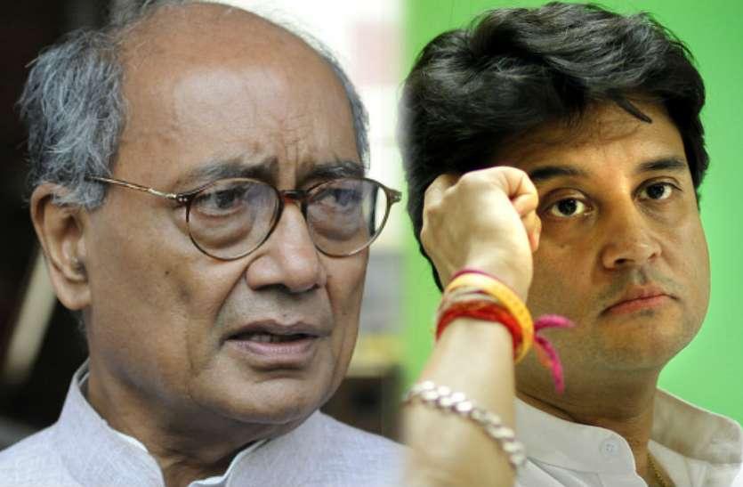 सिंधिया खेमे के मंत्रियों ने दिग्विजय के खिलाफ खोला मोर्चा, कांग्रेस विधायक बोले- भाजपा में शामिल हो जाऊंगा