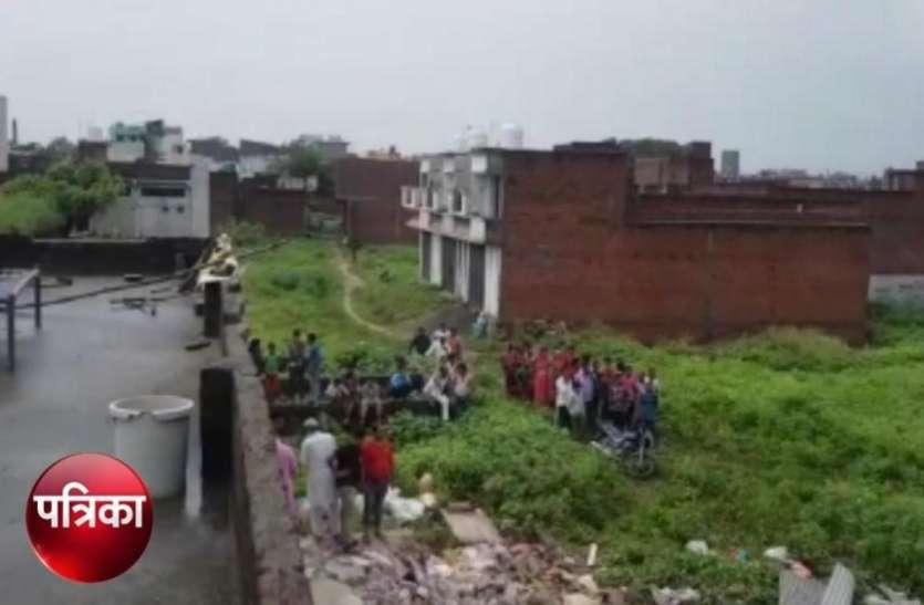 यूपी के इस जिले में कहर बनकर बरसी बारिश, 24 घंटे में ले ली दो लोगों की जान, देखें वीडियो
