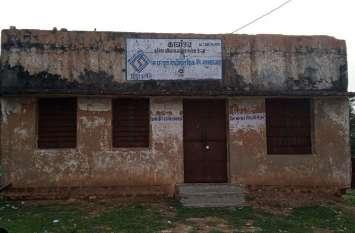 हनुमानगढ़ अंचल में बिजली की अघोषित कटौती बनी ग्रामीणों के लिए परेशानी