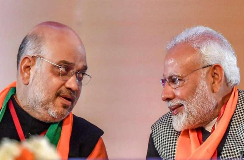 कांग्रेस और बसपा के फॉर्मूले को भाजपा ने भी अपनाया, पार्टी संगठन में होने जा बड़ा बदलाव