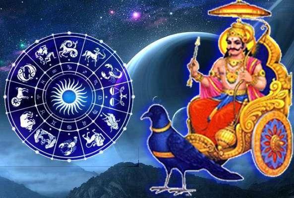 shani_prabhav2.jpg