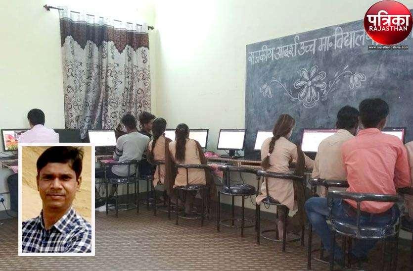 Teachers Day Special : यहां के एक दिव्यांग शिक्षक ने तनख्वाह से पैसे बचा बदल दी सरकारी स्कूल की तस्वीर