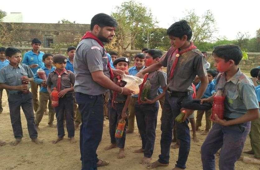 छोटे से गांव का विद्यालय स्काउट गतिविधि में बना राजस्थान का सिरमौर