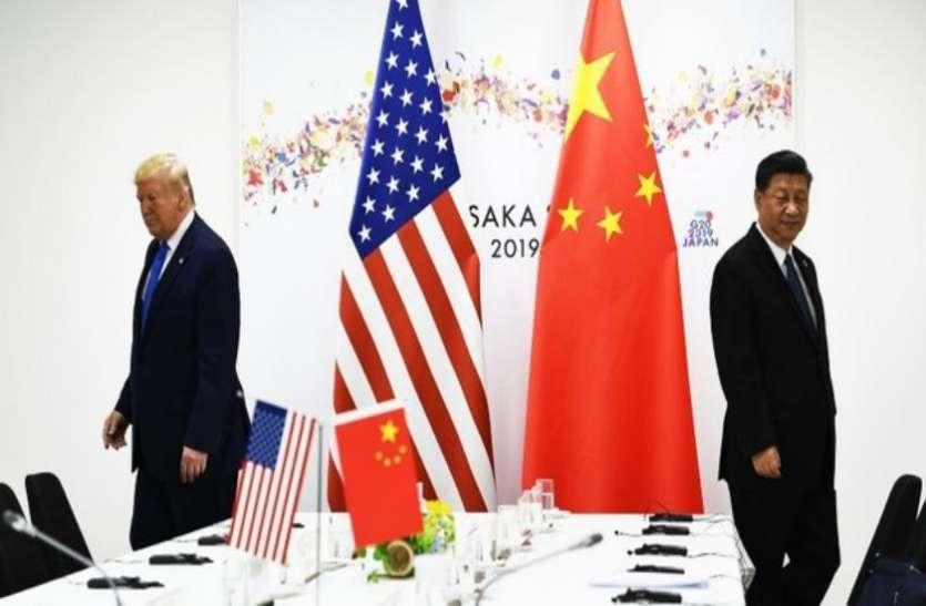 ट्रेड वॉर पर मिल सकती है राहत, चीन अक्टूबर में अमरीका से कर सकता है व्यापार वार्ता