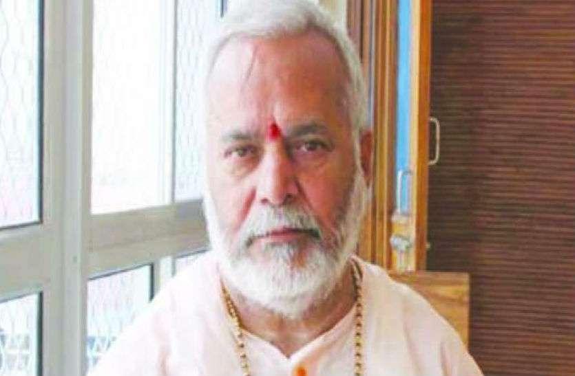 पूर्व केंद्रीय मंत्री स्वामी चिन्मयानंद का बड़ा बयान, बोले छात्रा की हत्या की थी साजिश