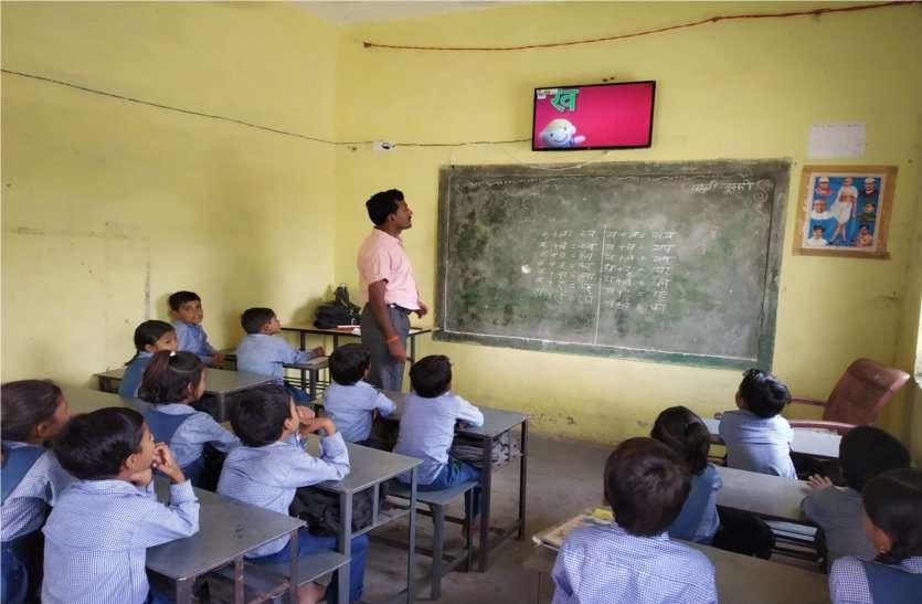 इस गांव के सरकारी स्कूल में हैं ऐसी सुविधाएं कि एक भी बच्चा नहीं जाता निजी स्कूल में