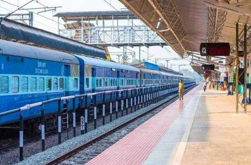 डेमू के बाद महू-चित्तौडग़ढ़ के बीच अब चलेगी मेमू ट्रेन, मार्च तक हो जाएगा काम