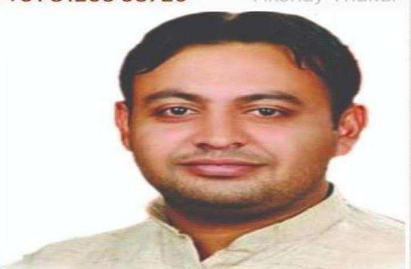 मुजफ्फरनगर में भाजपा नेता के घर पुलिस ने चस्पा किया नोटिस, बीजेपी के एक खेमे में हड़कंप