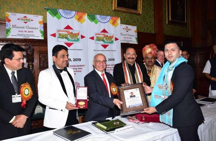 Surat News :  ग्रीन मैन और युवा उद्यमी विरल देसाई को भारत गौरव पुरस्कार