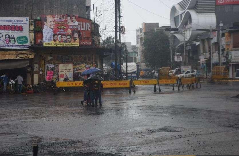 VIDEO एमपी के रतलाम में बारिश से 18 की मौत, 90 लाख का नुकसान