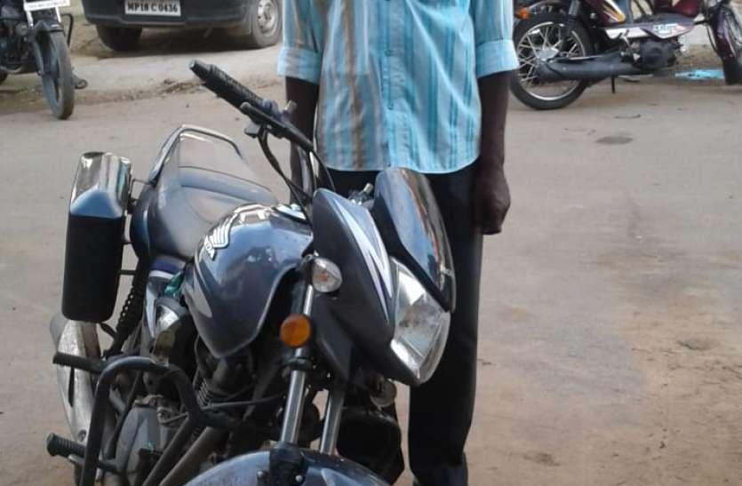 बाइक की डिक्की तोडक़र 35 हजार रूपए की चोरी, जांच में जुटी पुलिस