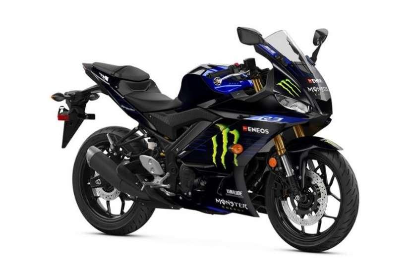 Yamaha ने दिखाई अपनी नई बाइक की पहली झलक, फीचर्स और लुक है जबरदस्त