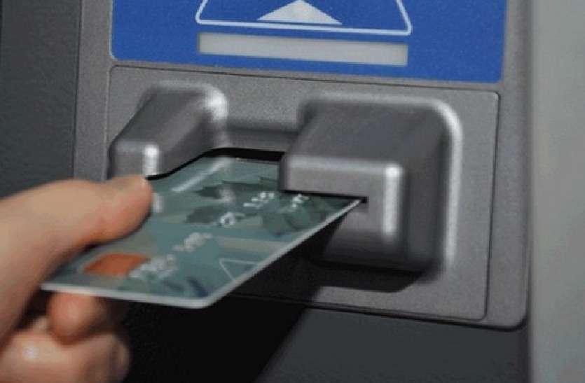 रुपए निकालने गए व्यापारी का एटीएम कार्ड बदला निकाले 37 हजार