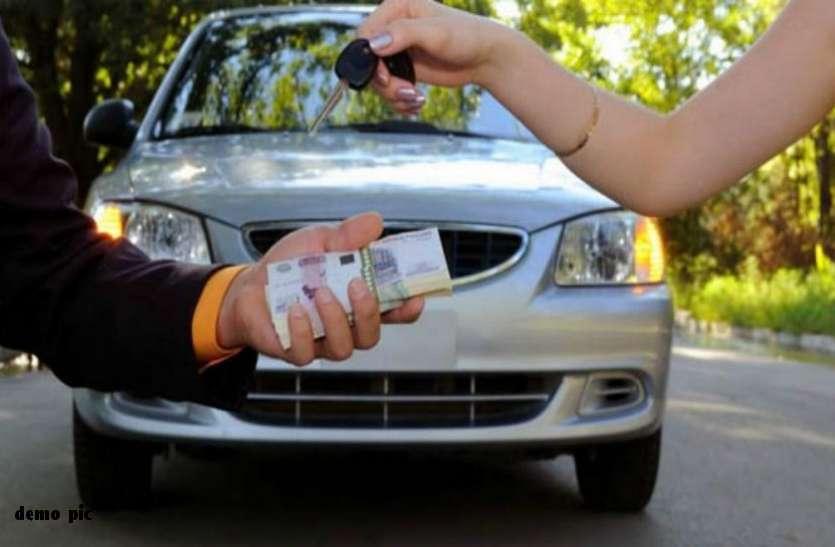 कार बेचने के नाम बदमाशों ने युवक को बातों में ऐसा फंसाया, कि हड़प लिए दस लाख रुपए