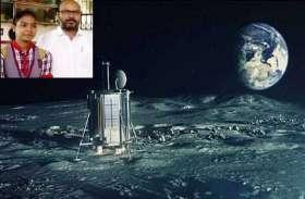 चंद्रयान-2 : चांद पर उतरेगा विक्रम, छत्तीसगढ़ की लाडली पीएम संग गवाह