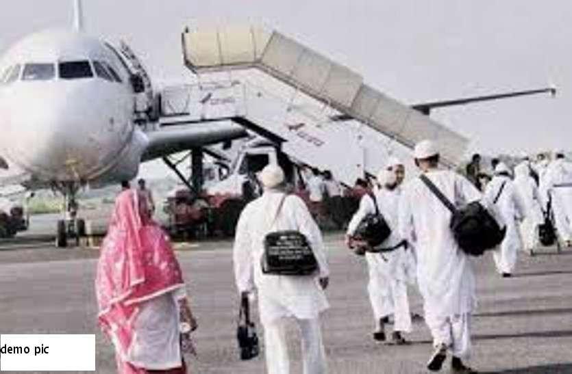जयपुर में हज कराने के नाम पर बड़ी धोखाधड़ी, ट्रेवल कंपनी ने मासूम लोगों को बनाया निशाना