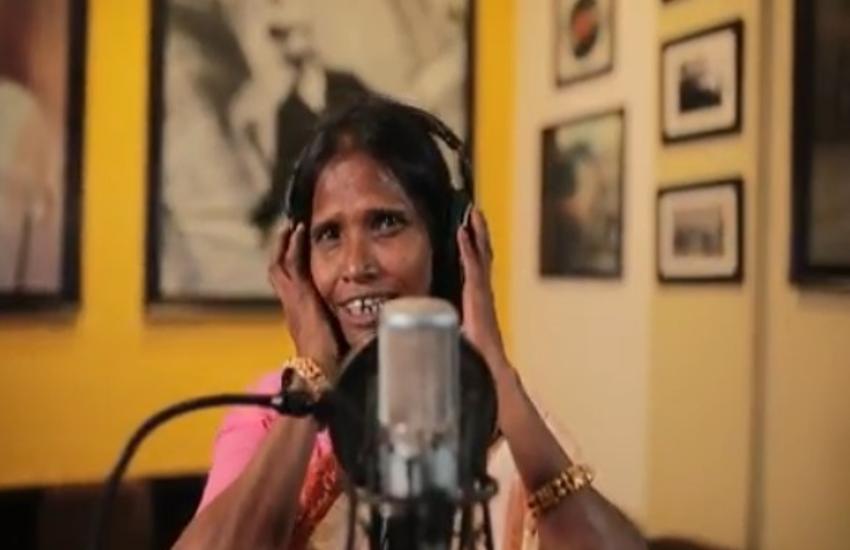 रानू से गाना गवाने में हिमेश को जमकर पापड़ बेलने पड़े, हुआ ऐसा हाल, कर चुकी हैं 5 गाने रिकॉर्ड