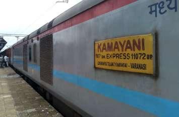 मुंबई में भारी बारिश ट्रेनों को किया रिशेड्यूल, घंटो देरी से पहुंची
