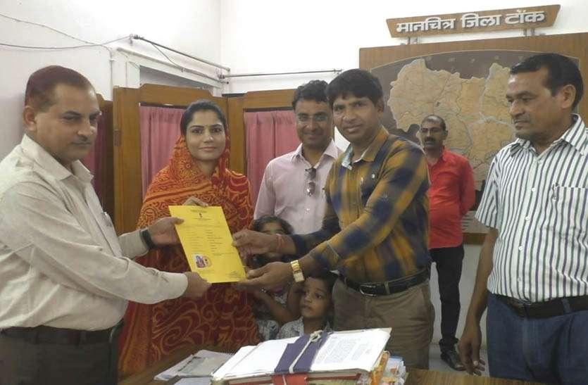 टोंक: 8 वर्ष बाद मिला Indian citizenship का हक,  Rajasthan के युवक से हुई थी pok की neeta की शादी