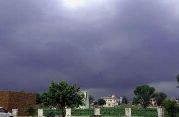 फिर बरसे मेघ, बीसलपुर से पानी निकासी जारी, 12 जिलों में बारिश की चेतावनी