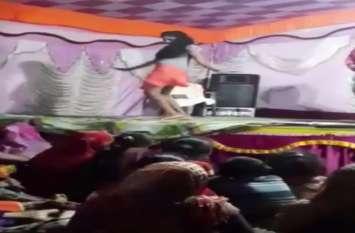 थाने में आयोजित धार्मिक कार्यक्रम में अश्लील डांस का वीडियो हुआ वायरल