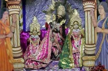 प्रेम की निशानी है यह मंदिर, राधा-कृष्ण के साथ यहां विराजमान हैं रुक्मिणी