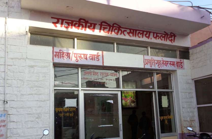 राजकीय चिकित्सालय में मिलेगी डिजिटल एक्स-रे की सुविधा