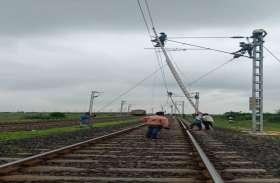 रेलवे में इस बड़ी योजना का है काम अब तक अधूरा