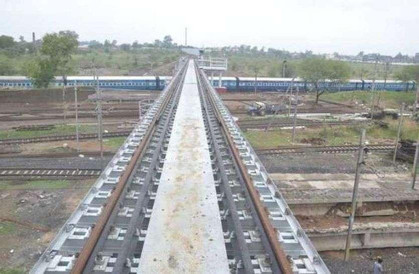 Work on this big scheme in Railways is still incomplete in ratlam