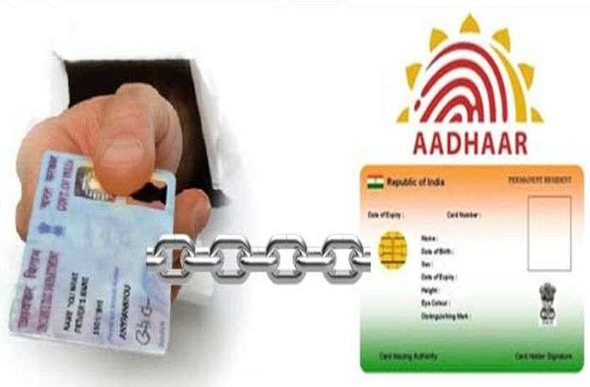 RTO Aadhar Card - आधार कार्ड को लेकर सरकार का सबसे बड़ा निर्णय, यहां पढ़े पूरी खबर