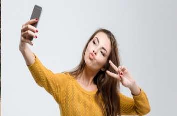 इस पोज में Click की Selfie तो पड़ सकते है मुसीबत में