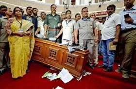 Scramble in Assembly on corruption : भ्रष्टाचार पर विधानसभा में भिड़े कांग्रेस और तृणमूल के विधायक