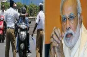 नए मोटर व्हीकल एक्ट से भ्रष्टाचारियों की बल्ले-बल्ले, प्रधानमंत्री से की ये मांग, देखें वीडियो