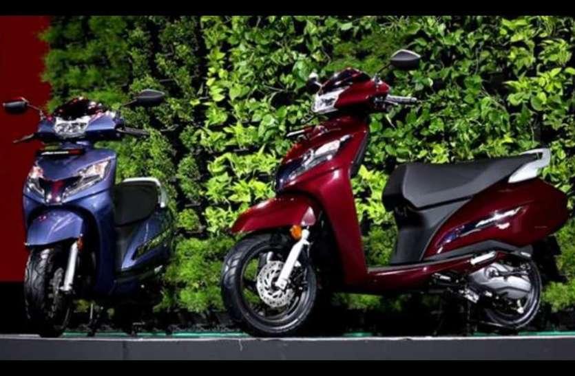 जबरदस्त है नया bs6 Honda Activa 125, 11 सितंबर को होगा लॉन्च