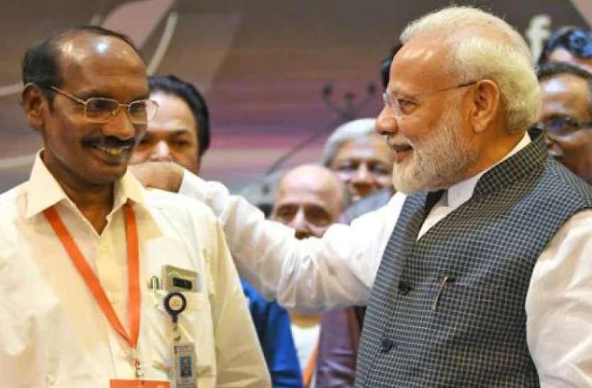 चंद्रयान-2: ISRO चीफ के. सिवन को मिलता है इतना वेतन, गणित में थे अव्वल