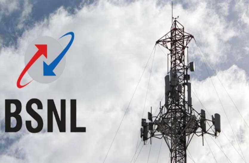 Jio को टक्कर देगा BSNL का नया प्लान, हर दिन मिलेगा 33GB डाटा और अनलिमिटेड कॉलिंग