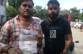 एक कार के तीन मालिक, पुलिस अफसर भी खा गए चकमा, जांच के दिए आदेश, देखें वीडियो