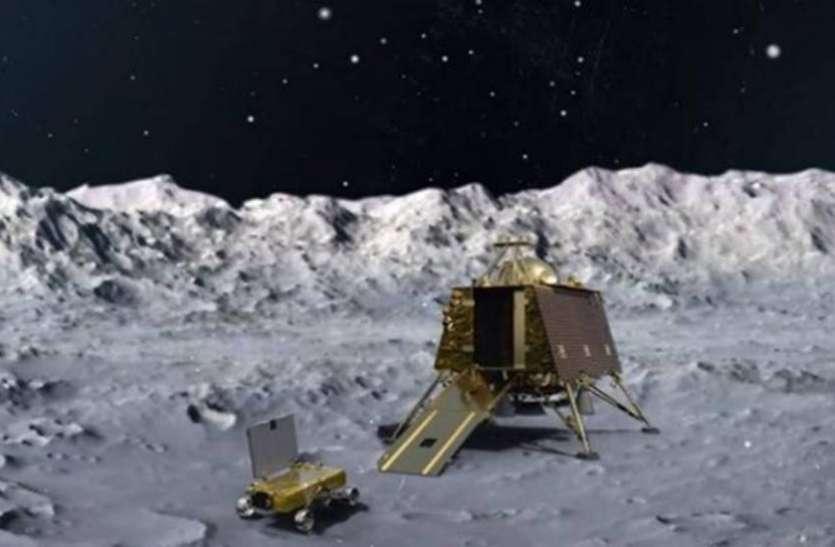 आसान नहीं है चंद्रयान 2 का सफर, बनाने में खर्च हो गए इतने करोड़ रुपए