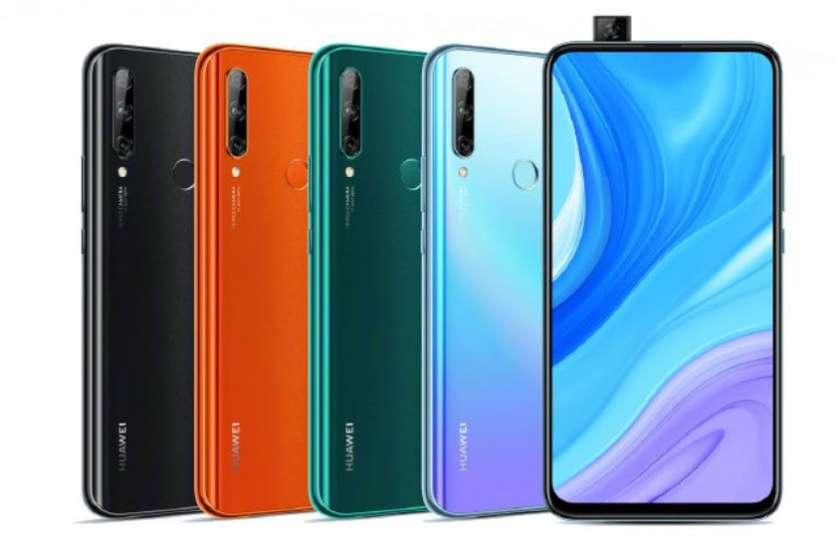 ट्रिपल कैमरा के साथ Huawei Enjoy 10 Plus लॉन्च, जानिए कीमत व फीचर्स