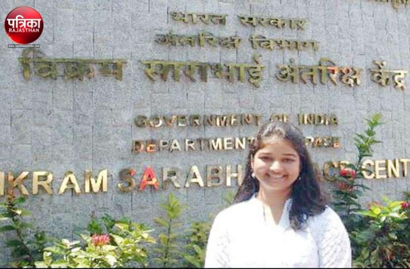 जानिए राजस्थान की बेटी प्रियंका की जुबानी, मिशन चंद्रयान-2 में शामिल होने की कहानी...'यों ही नहीं बनी टीम का हिस्सा, कड़ी मेहनत ने पहुंचाया'